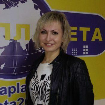 офис менеджер Наталья